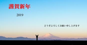 Mizuho18116006_TP_V.jpg